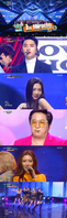 [종합] '뮤직뱅크' 갓세븐, 출연 없이 1위…엑소·형돈이와 대준이 컴백