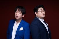 '감성듀오' 투빅, 오늘(17일) 신곡 '새벽' 공개