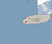 제주 서귀포시 규모 2.6 지진 발생