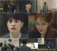 '진심이 닿다' 이동욱-유인나, 끝내 이별…그리움에 사무친 폭풍 오열