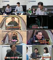 '살림남2' 김승현 아버지, 자연인 변신→하루만에 도시인 컴백…10% 돌파