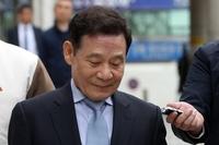 검찰, '공직선거법 위반 혐의' 윤장현 前 광주시장에 징역 2년 구형