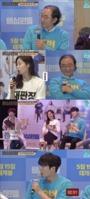 '하트 200만 돌파'..'배심원들' 문소리에 박형식, 마피아 게임도 흥미진진 [V라이브 종합]