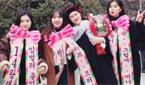 '졸업식 꽃다발 비싸'… 5000원짜리 화환 띠 두르는 대학생들
