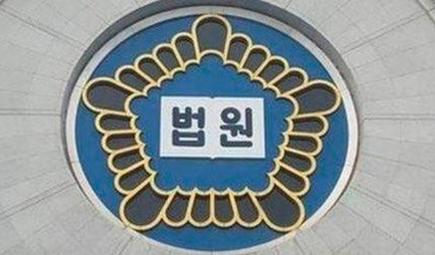 법원 '60대 택시기사 성추행한 초교 교감 해임은 부당'