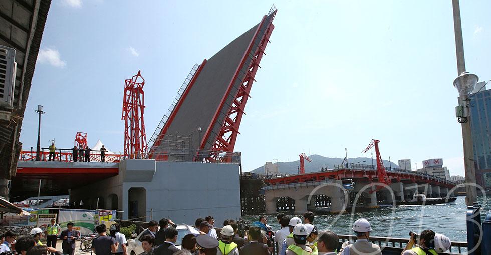 영도대교 확장 및 복원공사 완료, 개통식