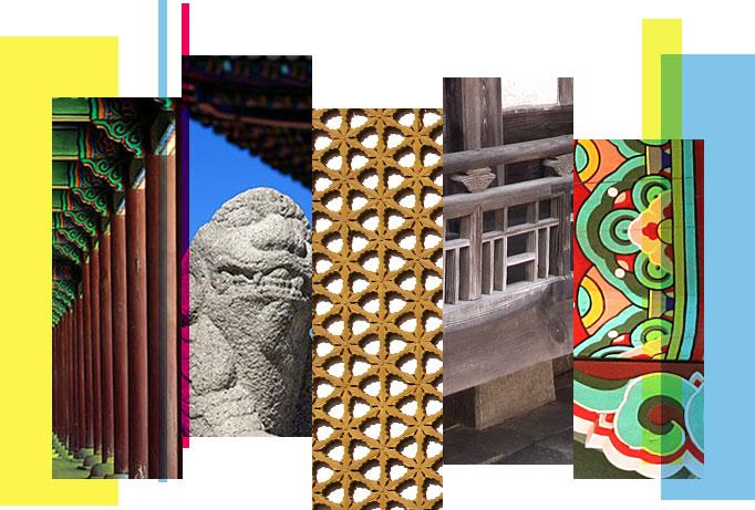 궁궐 구석구석의 다양한 모습