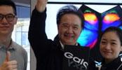 삼성 갤폴드, 중국서 출시 2초만에 온라인 완판...11월11일 2차 출시
