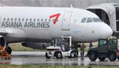 아시아나항공, 3분기 영업손실 600억원