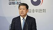 """[일문일답] 금융위 """"당국·협회, 사모펀드 상시 점검…규제는 신중히"""""""