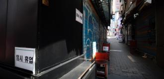 소상공인들 '최저임금 3년간 50% 올라, 얼마나 버틸 수 있을지···시한부 인생같다'