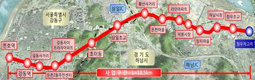 19일 개통된 천호~하남간 10.5km BRT 노선