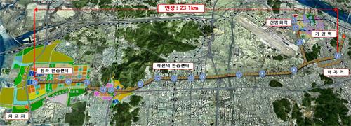 2012년 6월 개통을 앞두고 있는 청라~강서 BRT 노선