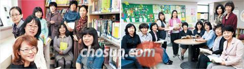 학부모 독서토론 동아리 혜윰나래 회원들(왼쪽)과 시나브로 동아리 회원들. /염동우 기자 ydw@chosun.com