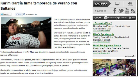 화제의 용병 카림 가르시아가 멕시코 몬테레이에서 새출발한다는 사실을 보도한 멕시코 언론 라 아픽숑의 인터넷 홈페이지 화면.