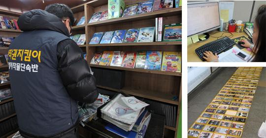 저작권보호센터 불법저작물 단속반원이 서울 용산 전자상가에서 불법 복제된 영화 DVD를 단속하고 있다. 오른쪽 위는 아이캅을 이용해 웹하드에 올라온 불법 음원을 단속하는 장면, 아래는 지하철 역사에서 판매되고 있는 불법 복제물들. /저작권보호센터 제공·김성민 기자