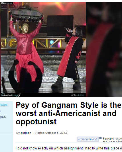CNN iReport 게시판에 올라온 싸이 비난 게시글 캡처. 사진을 보면 싸이가 미군 장갑차를 들고 집어 던지려는 자세를 취하고 있다.