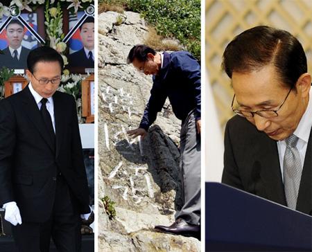(왼쪽)이명박 대통령이 천안함 폭침(爆沈) 사건 직후인 2010년 4월', 천안함 46용사'분향소를 찾아 헌화한 뒤 돌아서고 있다, (가운데)이명박 대통령이 지난해 8월 10일 우리나라 대통령으로는 처음 독도를 방문한 모습.' 한국령'이라고 쓰인 암반 비석을 만져보고 있다, (오른쪽)이명박 대통령이 지난해 7월 24일 청와대 춘추관에서 친인척 비리와 관련해 대국민 사과문을 발표한 후 고개 숙여 인사하고 있다. /청와대 제공