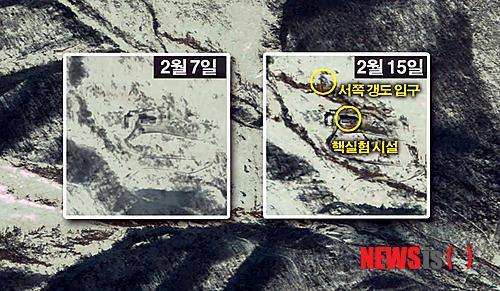 북한 핵실험장 남쪽 갱도서 움직임 포착
