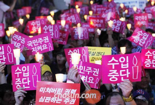 2008년 5월 서울시청 앞 광장에서 시위 참가자들이 미국산 쇠rh기 수입을 반대하는 구호를 외치고 있다.