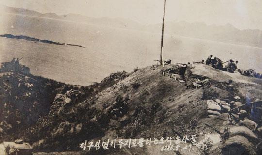 미 극동군사령부 산하 특수 유격부대인 8240부대원들이 오작도(烏鵲島)를 사수하기 위해 참호를 파고 기관총 등으로 중무장한 채 경계를 서고 있다.