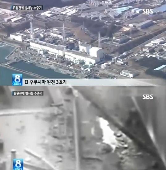 일본 방사능 수증기 유출 /SBS 뉴스 화면 캡처