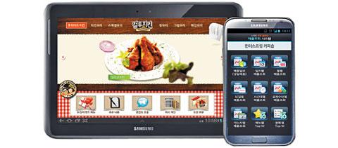 NFC 기술을 적용하면 스마트폰을 시스템에 직접 접촉시키지 않아도 결제할 수 있다.