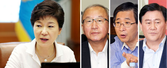 박 대통령 오른쪽부터 현오석 경제부총리, 조원동 청와대 경제수석, 최경환 새누리당 원내대표.