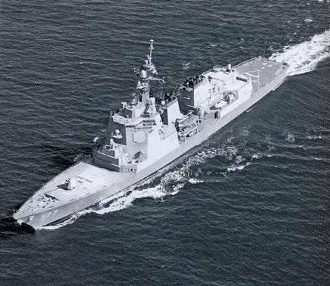아타고형 이지스함. 해상자위대는 공고급, 아타고급 이지스함 6척을 보유하고 있다.