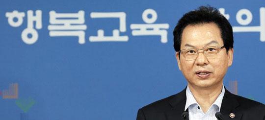 27일 오전 서울 세종로 정부중앙청사에서 서남수 교육부 장관이'대입전형 간소화 및 대입제도 발전 방안'을 발표하고 있다.