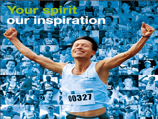 싱가포르 마라톤 대회 포스터 인물로 등장