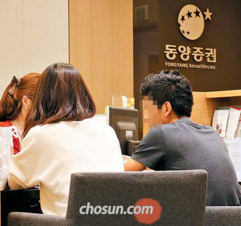 30일 동양그룹 3개 계열사가 기업회생절차(법정관리)를 신청하자 투자 손실을 우려하는 고객들이 서울 을지로 동양증권 골드센터에 찾아와 상담을 하고 있다