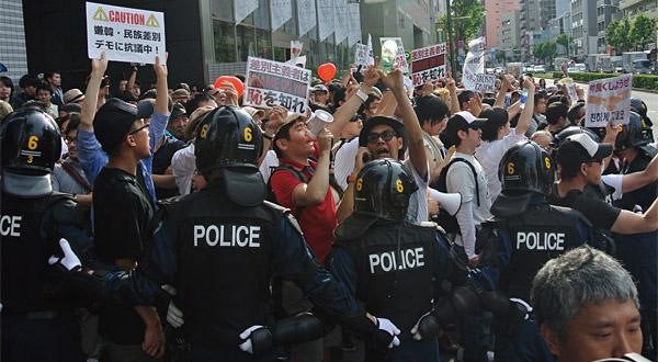 혐한 시위대에 맞서 도쿄 도심에서 시위를 벌이고 있는 반혐한 시위대
