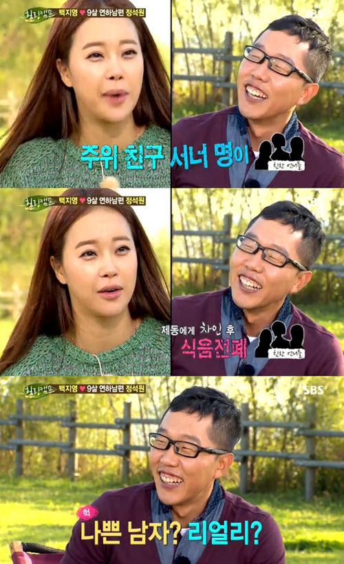 김제동 나쁜 남자/ SBS '힐링캠프-기쁘지 아니한가' 캡처