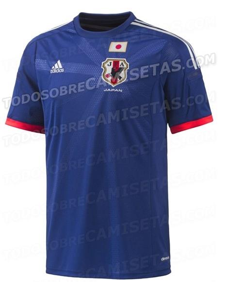 일본의 새로운 축구 국가대표 유니폼에 욱일기가 새겨져 있다.