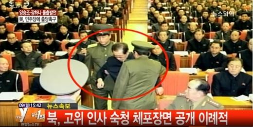 장성택 체포/뉴스Y 캡처