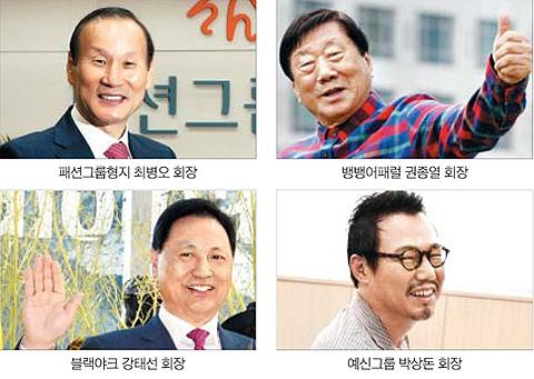 최병오, 권종열, 강태선, 박상돈 회장 사진
