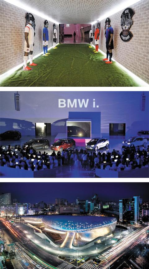 (사진 위)올 4~5월 나이키가 DDP에서 축구 대표팀 유니폼 등을 전시하는 '나이키 위너 스테이'를 진행했다. (사진 가운데)올해 4월부터 BMW는 DDP에서 전기자동차 i3 신차발표회를 열었다. (사진 아래)DDP의 외관 야경
