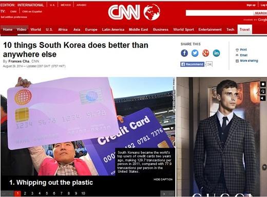 CNN홈페이지 캡처