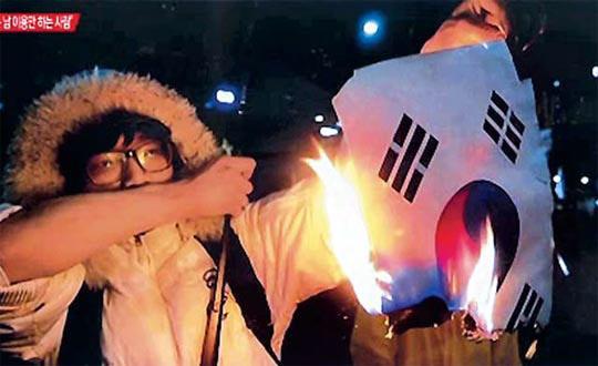 김씨가 지난달 세월호 1주기 집회에서 태극기를 태우는 모습/채널A 캡쳐