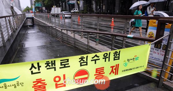 청계천 출입 통제 - 12일 오후 제9호 태풍 '찬홈'의 영향으로 중부지방에도 빗줄기가 거세지자 서울시설공단이 청계천 산책로 입구에 침수 위험에 따라 출입을 통제한다는 현수막을 내걸었다