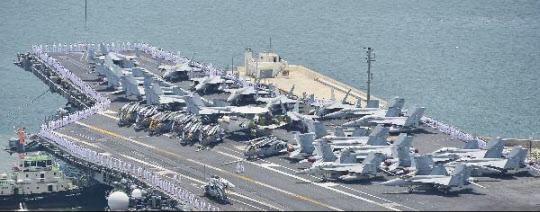 미 해군 조지워싱턴호 항공모함