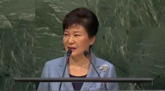 박근혜 대통령 유엔 총회 기조연설