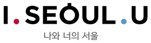 'I.SEOUL.U' 로고 이미지
