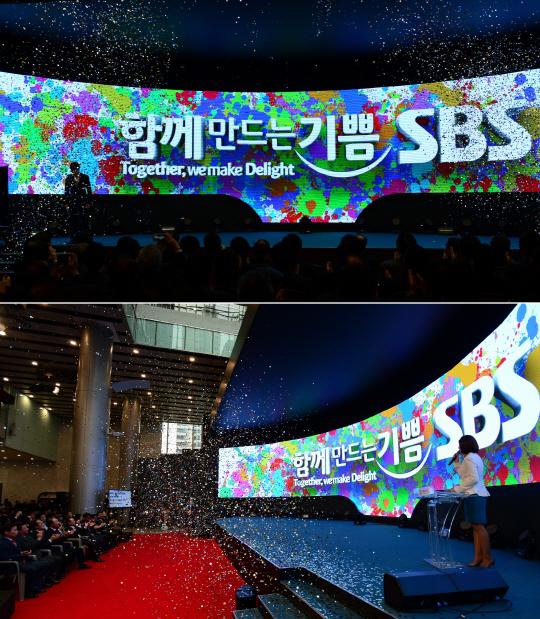 사진=SBS