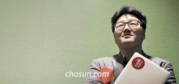 25일 경기도 분당의 네이버 사옥에서 미국 실리콘밸리 개발자 강태훈씨가 현재 재직 중인 회사'옐프'로고가 붙은 노트북을 안고 있다.