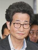 이목희 의원 사진