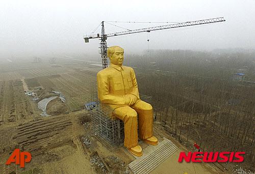 논란이 된 마오쩌둥 거대 동상의 모습./뉴시스