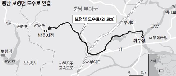 충남 보령댐 도수로 연결 지도