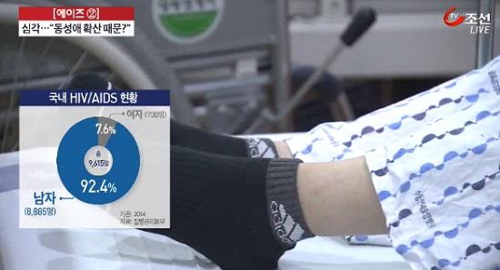 TV조선 영상 캡처